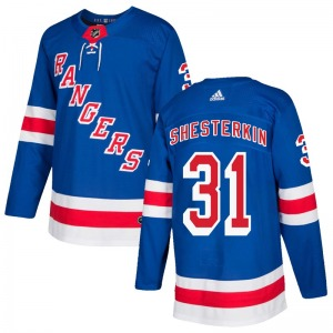 Youth Igor Shesterkin New York Rangers Adidas Authentic Royal Blue Home Jersey